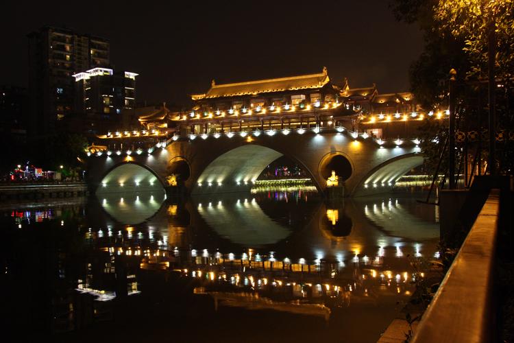 Anshun Bridge Chengdu