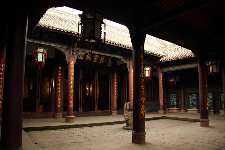 wuhouci-courtyard