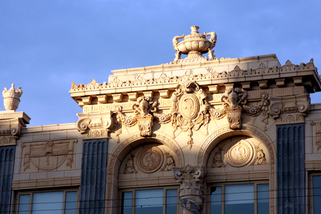 uptown-terracotta