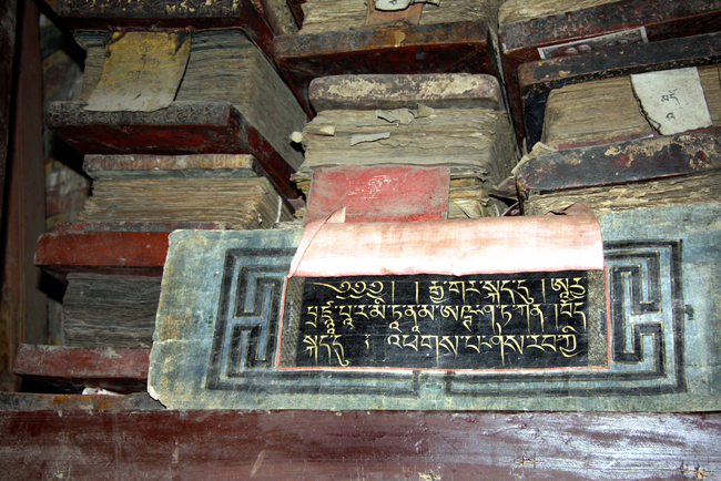 gyantse-ancient-text