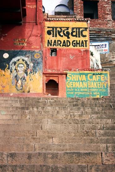 varanasi-ghat-steps