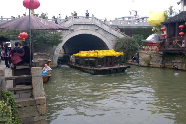 Suzhou Shantang Lu 2