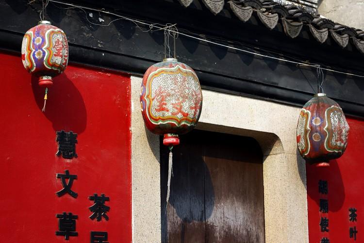 Lanterns Suzhou