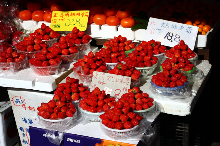 Shanghai strawberries_opt