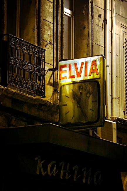 Elvia-sm