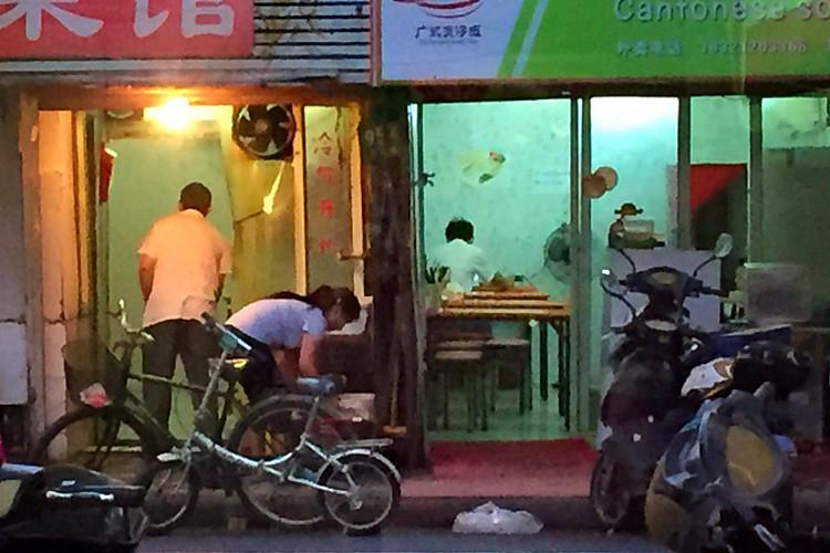 Shanghai street scene_opt