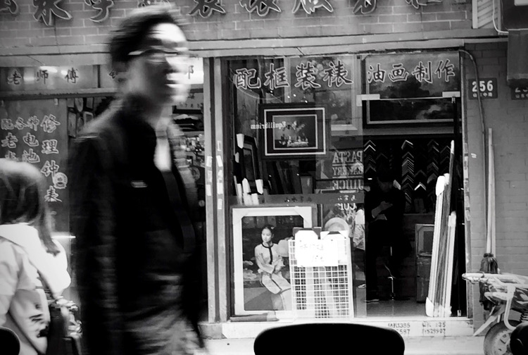 Shanghai street sm