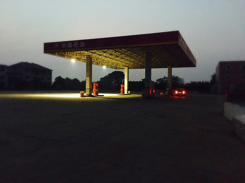 early-morning-gas-station